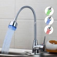 LED модно в Дизайн и превосходно в изготовлении кухня кран 360 градусов поворотный горячей и холодной воды смеситель для кухни