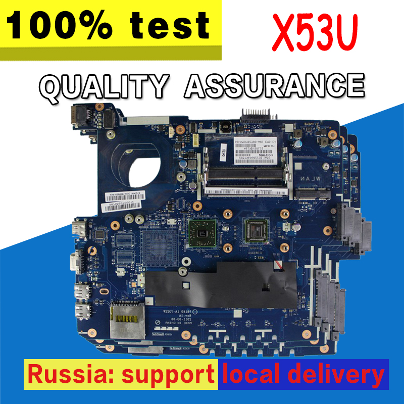X53U Motherboard PBL60 LA-7322P For ASUS K53U X53U X53B K53B X53BY X53BR K53B Laptop motherboard X53U Mainboard X53U Motherboard original new laptop shell cover c for asus k53b k53 x53b x53t x53u k53t k53b k53u