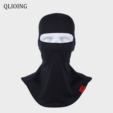 Qinglonglin Outdoor Cycling Balaclava Summer Breathable Motorcycle Helmet Liner Cap Windproof UV Protect Skull Full Face Mask