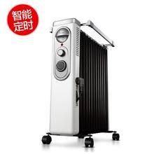 Free shipping Domestic high-end radiator heating oil heater statins Electric Heaters Electric Heaters