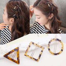 Korean Style Amber Leopard Hair Acccessories Heart Shape Acrylic Hair Clips Geometric Round Triangle Hairpin For Women Girls delicate arrow shape triangle hairpin for women