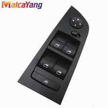 Beige or Black 61319217329 or 61319217334 Panel Power Window Switch Console left For BMW E90 318i 320i 325i 335i
