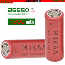 4PCS High Capacity 26650 Battery 7200mAh 3.7V 2665