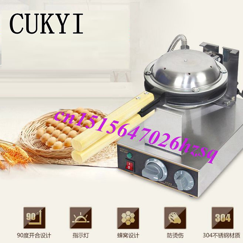 CUKYI 220V/110V commercial electric Chinese Hong Kong eggettes puff cake waffle iron maker machine bubble egg cake oven 220v 110v commercial chinese hong kong eggettes puff cake waffle electric iron maker machine bubble egg cake oven