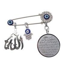 ZKD мусульманский ислам аятул КУРСИ Алла Турецкий Дурной глаз Хамса рука Фатимы детская булавка из нержавеющей стали Шарф Брошь на хиджаб