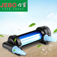 JEBO 220~240V 5W~36W UV Sterilizer Lamp Light Water Cleaner For Aquarium Pond Fish Tank Ultraviolet Filter Clarifier