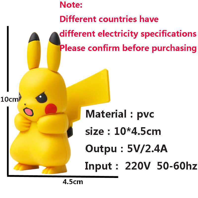 Покемон зарядное устройство кабель провода косплей реквизит Питание USB зарядное устройство телефон быстрое зарядное устройство унисекс Пикачу аксессуары