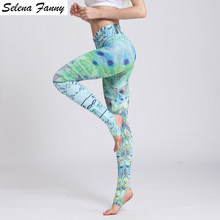 60ab2f17dc Peacock Print Women High Waist Yoga Pants Quick Dry Fitness Gym Pants  Workout Jogging Running Tight Sport Leggings Trousers XL