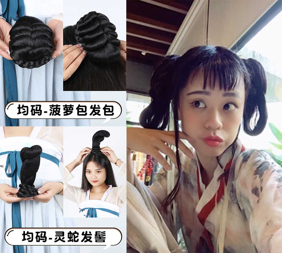 MUMUPI Long wig role playing wig Chinese ancient Hanfu wig pad hair bag headwear a variety of style collection