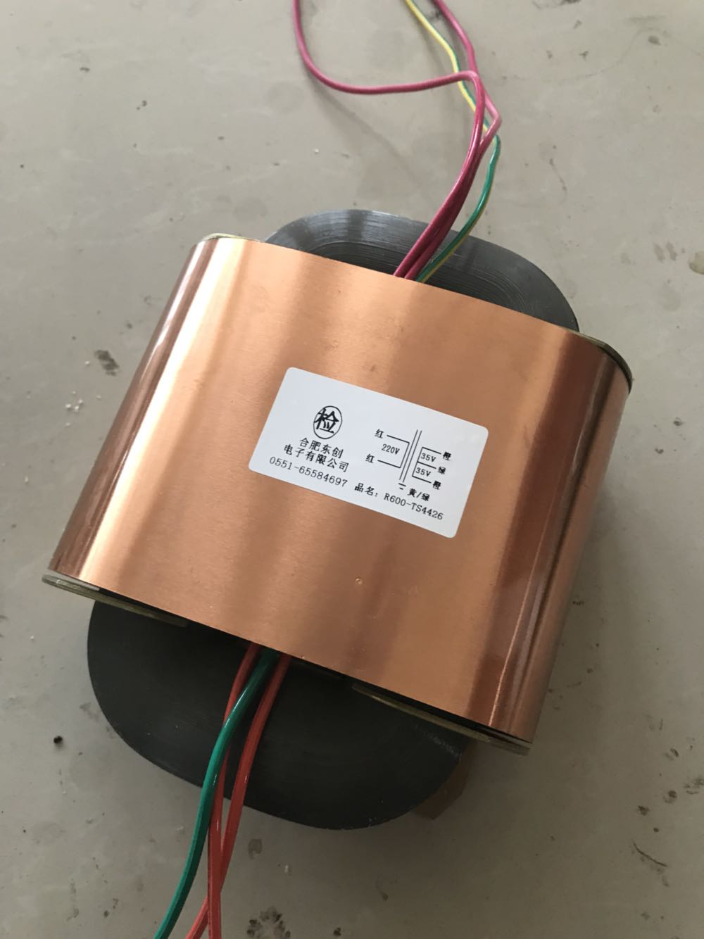 35V-0-35V 8.5A R Core Transformer 600VA R600 custom transformer 220V copper shield Power amplifier samsonite pro dlx 4 35v 007 35v 13007