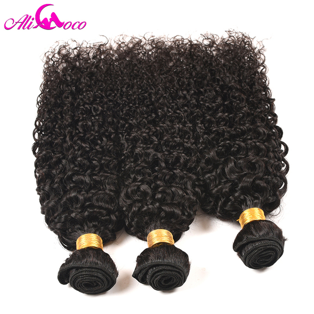 Ali Coco Hair Peruvian Curl Hair Bundles 1/3/ 4 PCS 100% Human Hair Weave Bundles Natural Color Non Remy Hair Extensions 5