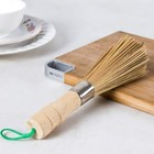 Bamboo brush Non-stick oil brush wash dishes in addition wooden handle pan brush 25*3cm free shipping