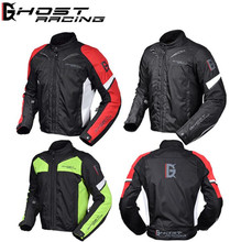 GHOST RACING Motorcycle Jacket Waterproof Autumn Winter Moto Jacket Protective Gear Cold-proof Motorbike Riding Clothing Men motocross jackets riding clothing equipment gear underwear cold proof jacket winter summer men s 600d oxford motorcycle jacket