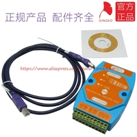 Free Shipping Magnetic Coupling Isolating Converter USB To RS485 USB To RS232 USB To RS422 Three