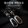 ForBuick Envision Verano Lacrosse Leather Car Key Fob Cover Case Keychain wallet metal symbol key Rings Holder bag Accessories