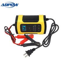 ADPOW 12V 6A Full Automatic Car Battery Charger LCD Display For Lead Acid Wet Dry Power Pulse Repair Charging 110V 220V