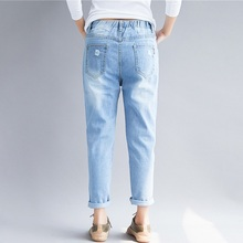 Vintage Ripped Denim Harlan jeans