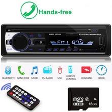1 din car radio JSD-520 autoradio car stereo bluetooth audio mp3 player usb sd aux input oto teypleri auto radio car recorder все цены