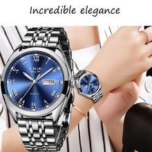 LIGE Luxury Fashion Women Watches Lady