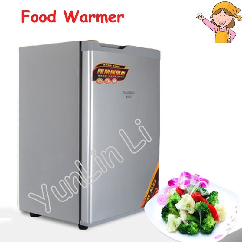 40L Non-Electric Food Thermotank Household Compartment Incubator Long Lasting Thermal Insulation For Meal MDS-V6 цена