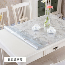 PVC tablecloth, waterproof anti-scalding oil-proof disposable transparent coffee table mat, soft plastic glass table mat. europe luxury party tablecloth non slip waterproof table cloth oil proof pvc soft glass plastic table cover coffee table mat