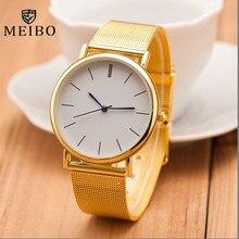MEIBO New Famous Brand Silver Casual Geneva Quartz font b Watch b font font b Women