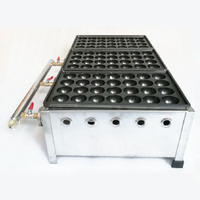 BEIJAMEI snack food machinery LPG takoyaki maker fish ball machine commercial takoyaki pan gas maker three plate