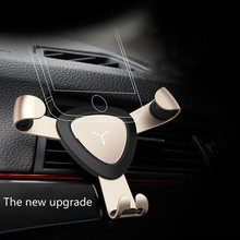 Nile Brand New Car Phone Ipad Stands 360 Degree Rotation Universal Car Auto Phone And Electronic Device GPS Support
