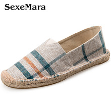 2017 Comfortable Women Shoes Unisex Espadrilles Patchwork Suede weave Rope Ballet Flats Loafer Zapatos Mujer Plus size 35-44