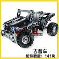 Decool Technic 3342 Bloques de Construcción de Transporte SUV Jeep Vanguard Racing Car Model para la Educación de BRICOLAJE Juguetes de Los Ladrillos niños niño de juguete de regalo