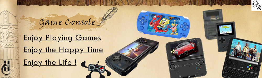 Game Console Banner