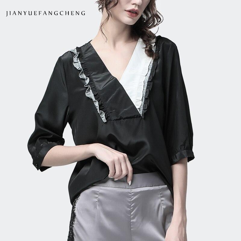 Blusas Mujer De Moda 2019 à volants col en v d'été Blouse décontracté couleur bloc Patchwork Blouses élégantes coréennes hauts grande taille