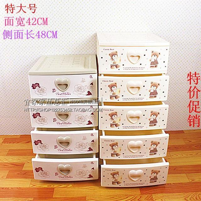Charmant Big Bear Drawer Plastic Lockers Baby Wardrobe Cabinet Finishing Cabinet  Drawer Storage Cabinets For Children Free