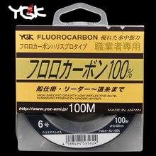 Япония импортированная YGK 100 м супер сильная настоящая фторуглеродная леска углеродная леска Передняя Проводная прозрачная мононить