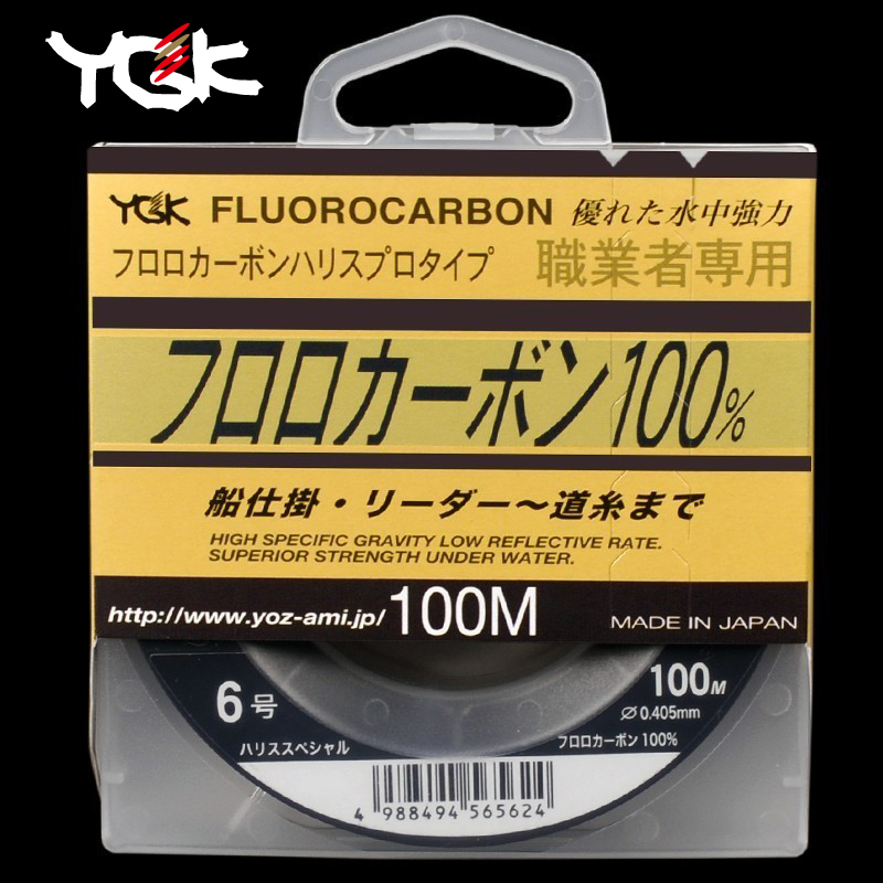 Japan Imported YGK 100M 100% Super Strong True Fluorocarbon Fishing Line Carbon Line Front Wireway Transparent Monofilament