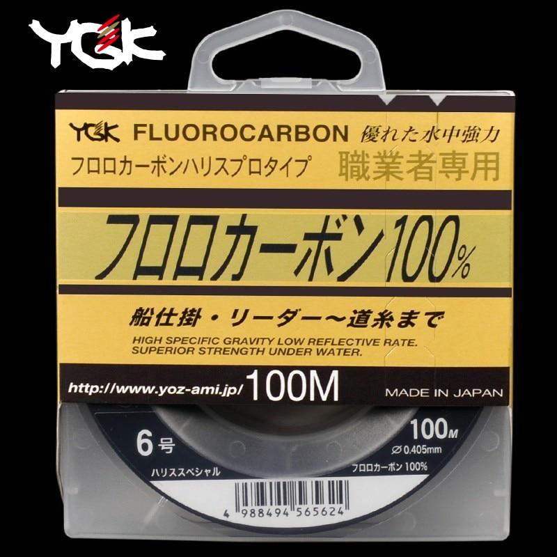 japan-imported-ygk-100m-100-super-strong-true-fluorocarbon-font-b-fishing-b-font-line-carbon-line-front-wireway-transparent-monofilament