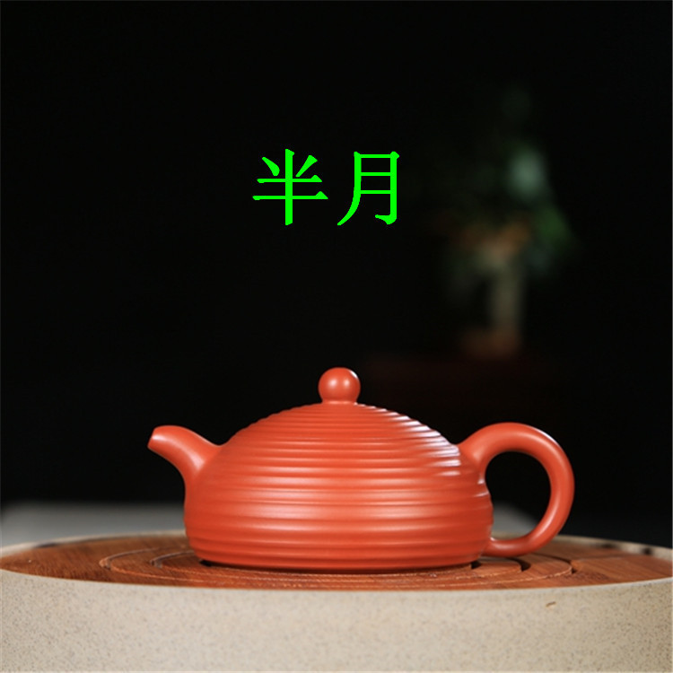 Special manufacturer wholesale yixing teapot undressed ore handmade meander and recommended gift kung fu teaSpecial manufacturer wholesale yixing teapot undressed ore handmade meander and recommended gift kung fu tea