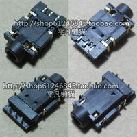Free Shipping For ACER ASPIRE 8943 8943G Motherboard Audio Interface Headphone Jack Hole