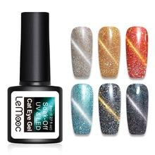 LEMOOC 8ml Holographic Cat Eye UV Gel Polish 3D Magnetic Effect Laser Soak Off Nail Art Varnish Manicure 6 Colors Available