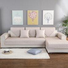 L образный диван-крышка скольжения Чехлы для кресел хлопок нескользящий декоративный диван Чехлы для гостиной Диванный Чехол Диван коврики 1 шт.