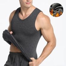 Men's Close-fitting Vest Fitness Warm Thick Men Underwear Clothes Solid Undershirts Male Tanks Plus Cashmere Underpant