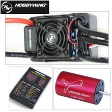 100% Hobbywing EZRUN-WP-SC8 Waterproof 120A Brushless ESC+Leopard 4 Pole Lnrunner LBP3660 3800KV motor+Programm Card