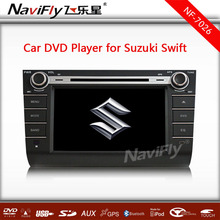 Free shipping+Map gift 2014 Latest Car Audio player with Car DVD GPS Player For suzuki swift 2004 2005 2006 2007 2008 2009 2010