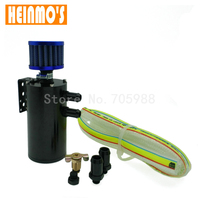 New 250ML Aluminum Engine Oil Catch Can Reservoir Tank With Breather Filter Baffled Silver Black