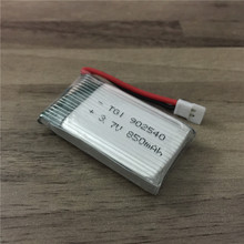 RC Drone Quadcopter 850mAh 3.7V LiPo Battery + Euro Plug AC Charger