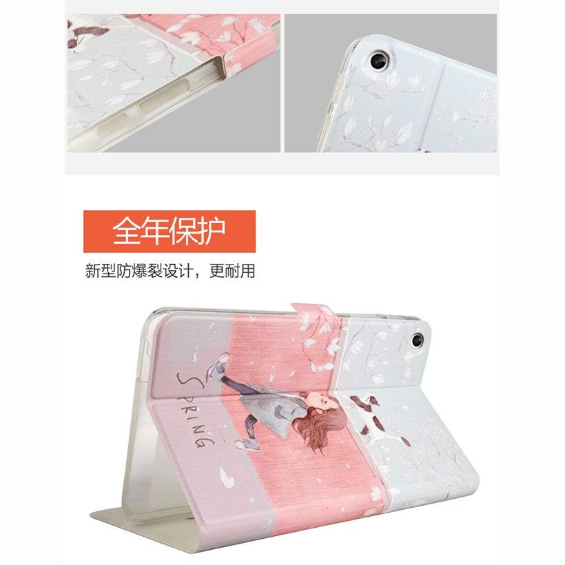 Mood Huawei T1 jaoks 7.0 T1-701u silikoonist PU nahast kaanekott - Tahvelarvutite tarvikud - Foto 4