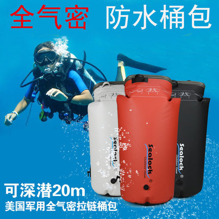 20L capacity Waterproof Bag Drift Rowing Diving under 20M Swimming Special Waterproof Bag Backpack A5226 alcott l m under the lilacs a novel