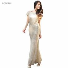 2018 Sexy Elastic Sequin O Neck Exposed Maxi Dress Evening Party Dresses  Floor Length a0a9e4cd0755