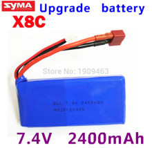 Wholesale rc helicopter parts Upgrade Syma X8C X8W Spare Part 7.4V 2400Mah 25C Battery