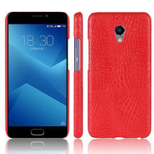 SuliCase Meizu M5 Note M5Note Case Phone Back Cover Hard for PC Frame Protector